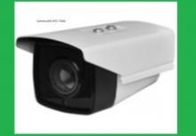 Camera AHD WTC-T202C độ phân giải 1.3 MP