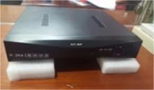 Đầu ghi hình camera WTC-8MP