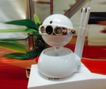 Camera IP WiFi WTC-IP307 độ phân giải 1.0MP
